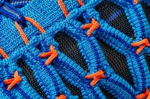 Nike Registra Patente De Máquina Que Torna O Flyknit Ainda Melhor