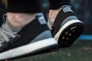 adidas Pure Boost R – Imagens No Pé