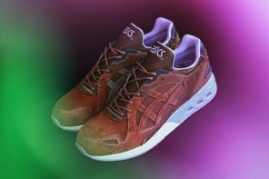 ASICS Tiger GT-COOL EXPRESS 'Lotus Pond' X mita sneakers