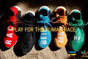 adidas Originals = Pharrell Williams – Hu – A Coleção Completa E Informações De Vendas No Brasil