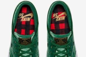 Nike SB Zoom Stefan Janoski 'Green Velvet'