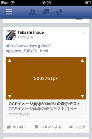 iphone_500