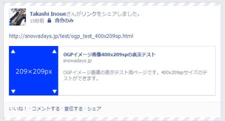 ogp_400209_2_t