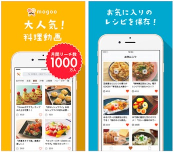 recipevideoapp5