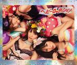 【AKB第2回総選挙順位】AKB48総選挙-歴代順位【2010年】