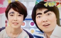 有働由美子&イモトアヤコ