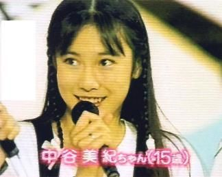 nakatanimiki_wakaii