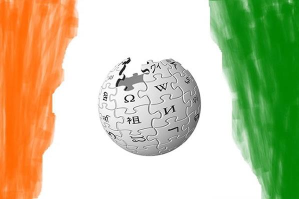 Wikipedia-India