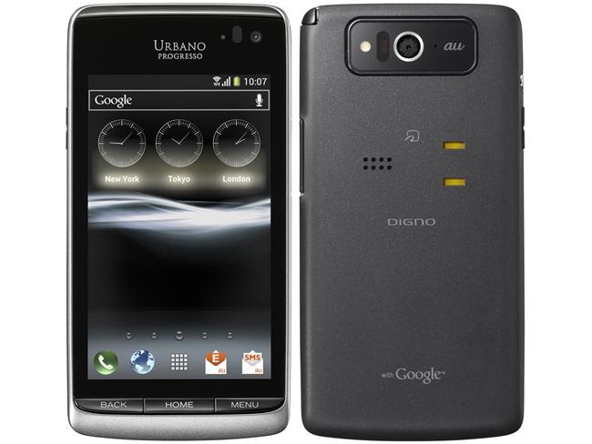 Kyocera Urbano Progresso, Smart Sonic Receiver, AU KDDI, Japan, speaker-less smartphone,