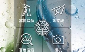 Lenovo, full HD 1080p, leak, smartphone