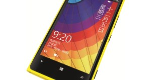 Lumia 920T, China Mobile, Nokia, specifications, price