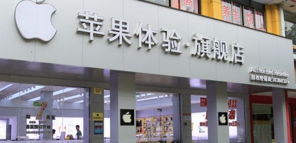 Apple working with Chinese carriers to cut down on iMessage spam