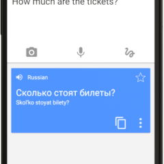 Google Translate has just added five new languages