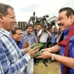 Sirisena and Rajapaksa