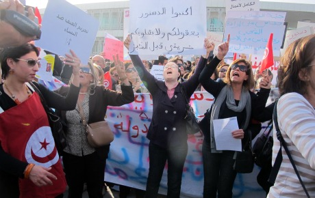 Women's rights and struggles: Five years after Jasmine revolution