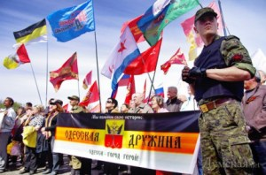 CPU and other Stalinist parties march with Far-right Russian nationalists in Odessa in April 2014