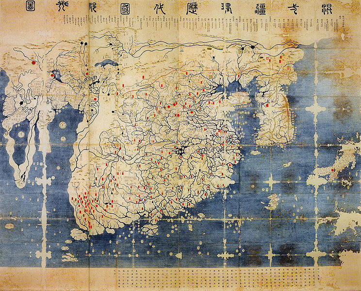 Slideshow  How the World Map Has Changed   Social Science Explorer It This 1470 Japanese map is one of the oldest surviving from East Asia