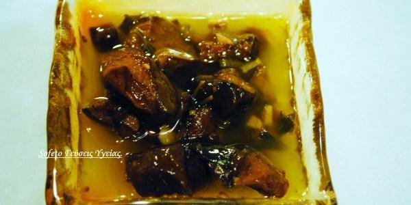 Μελιτζάνες τουρσί αλά sofeto.