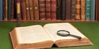 Как читать Библию