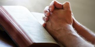 Молитва: график