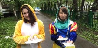 Выставка здоровья для жителей Москвы