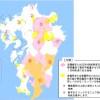 九州電力、再エネ回答保留の一部解除を発表
