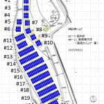 太陽光3号基のパネルレイアウトが佳境に、やはり南南東10°か