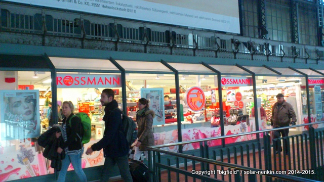 Rossmann@ハンブルグ駅ビルの2階