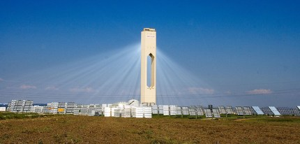 Solucar Spain Concentrated Solar Plant
