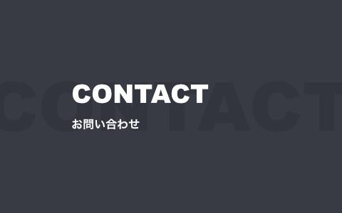 sologroup-contact-bannar