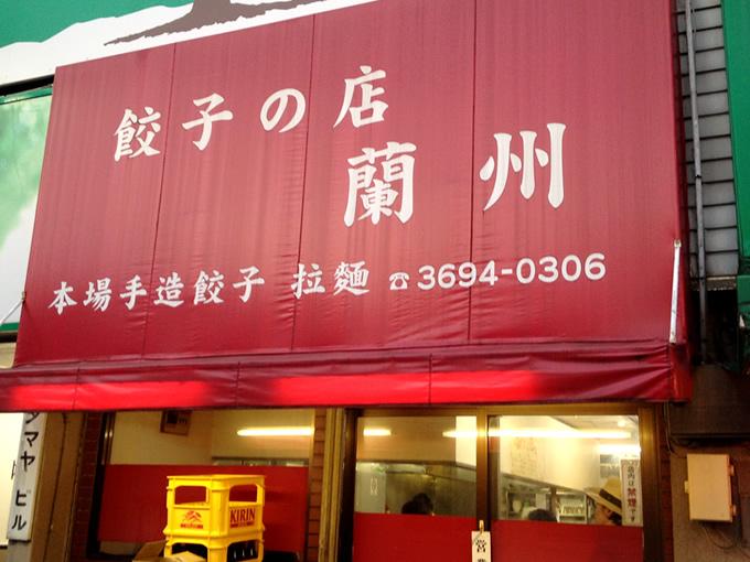 solo_tateishi_201602_06