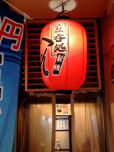 solo_shinbashi_201603_05