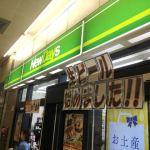 大宮駅ナカのNewDaysで生ビール売ってる!