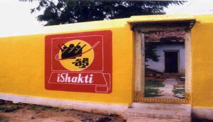 shakti-rural-India-kiosk