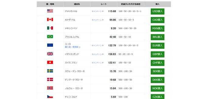 yu_ex_po09