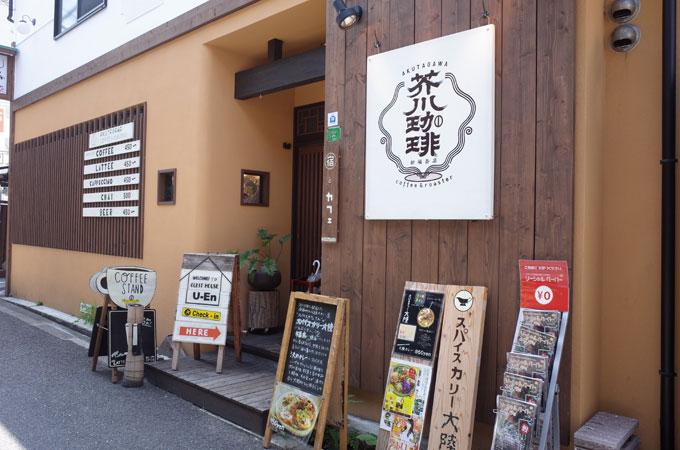 fuku_cu_ta01