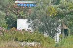Valdanos-reception-sign