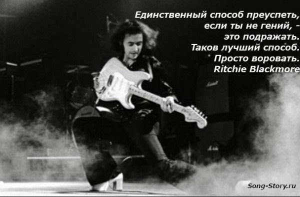 ritchie blackmore 1