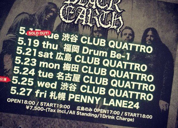 BLACK EARTH Feat. Former And Current Members Of ARCH ENEMY: Video Of Osaka Concert