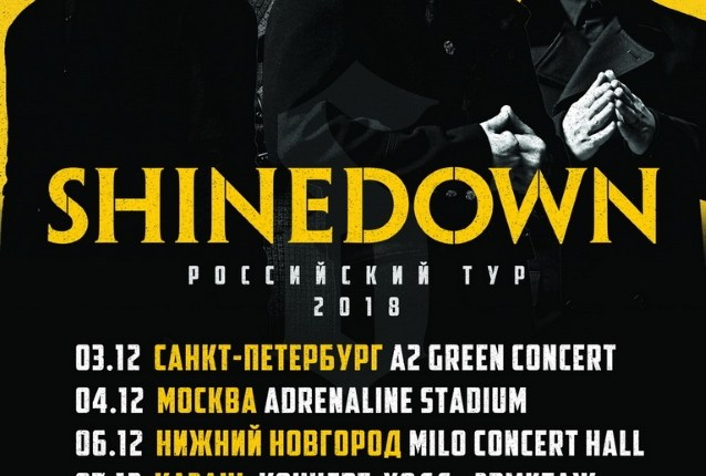 Watch SHINEDOWN's Entire Concert In Moscow