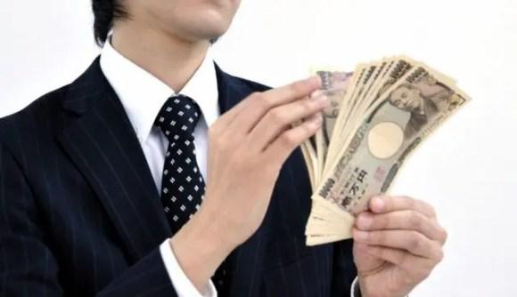お金、高額療養費