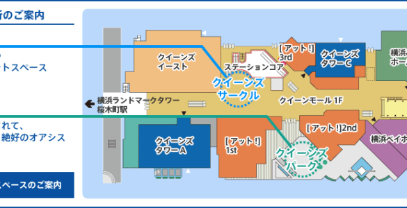 event_map