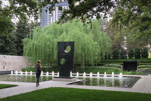 Nasher Sculpture Center, Dallas