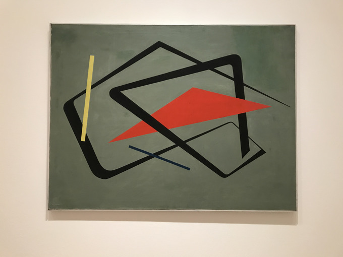 A Visit to MoMA