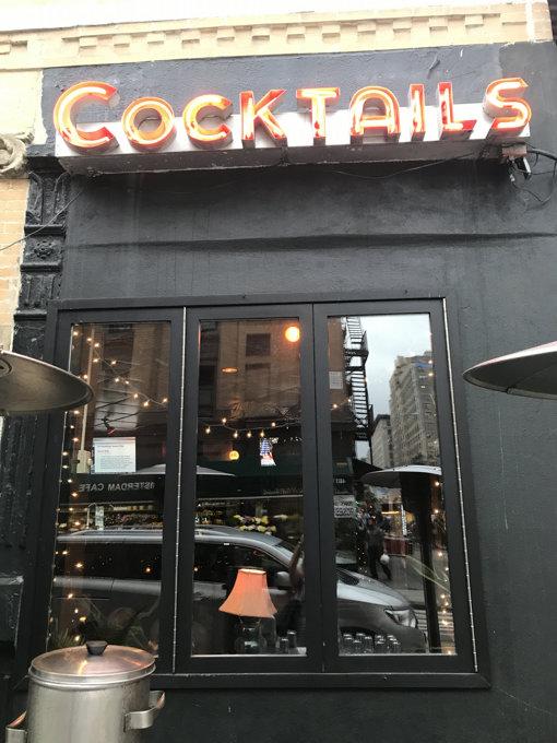 Cocktails at Hi-Life