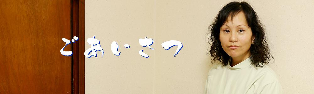 kyoto-LP1