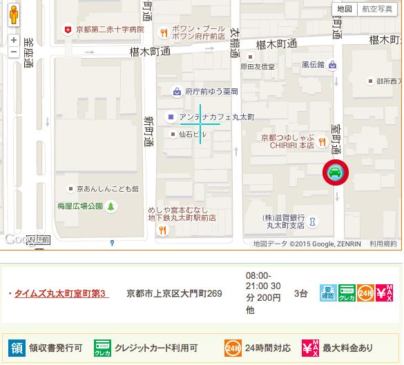 kyoto-parking