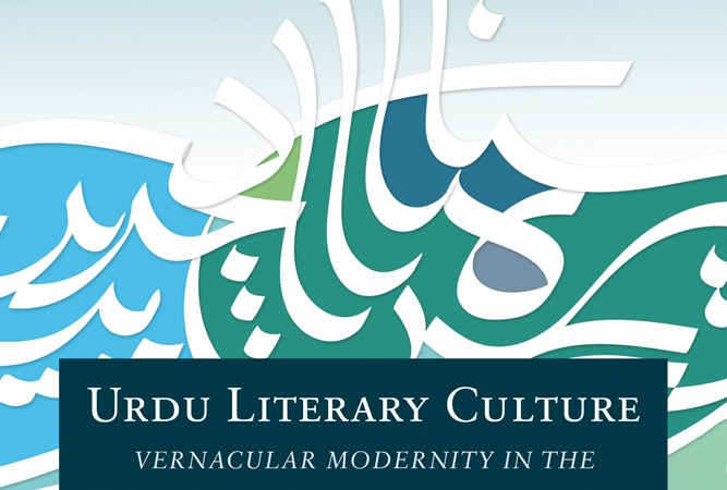 Urdu Literature Culture: Vernacular Modernity in the Writing of Muhammad Hasan Askari