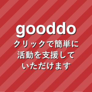 gooddo
