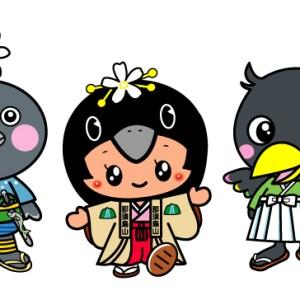 那須烏山市キャラクター集合-